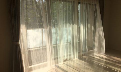 【住まい】リビングのカーテンをオーダーメイドしてみました!