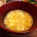 とうもろこしのコーン缶と卵で作る「中華風コーンスープ」
