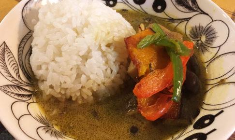 【料理】生協(コープ)のミールキット「夏野菜と8種スパイスのチキングリーンカレー」を作ってみた!