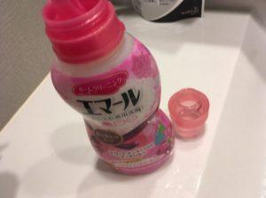 ネクタイをおしゃれ着用洗剤(エマール)で手洗いする方法