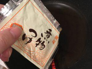 【料理】生協(コープ)のミールキット「大きな鶏竜田揚げと野菜のみぞれ煮」を作ってみた!