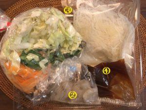 【料理】生協(コープ)のミールキット「海老ときのこのピリ辛中華春雨炒め」を作ってみた!