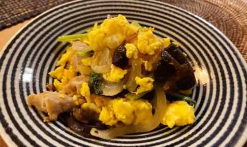 【料理】生協(コープ)のミールキット「豚肉ときくらげと野菜の卵炒め」を作ってみた!