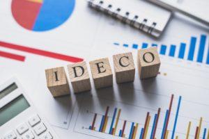 【iDeCo】個人型確定拠出年金(iDeCo)の選び方