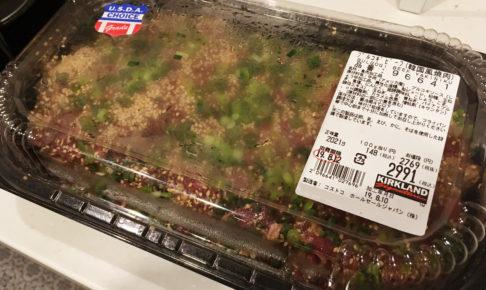 コストコのおすすめ!「プルコギビーフ」の冷凍保存の仕方