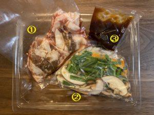 【料理】生協(コープ)のミールキット「コク旨 牛カルビクッパ」
