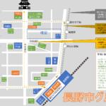 実際に食べてみて美味しかったお店をまとめた「長野市グルメマップ」を作ってみました♪