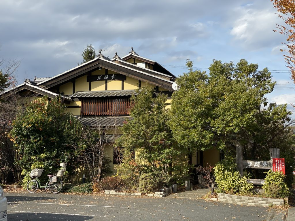 【長野】ボリューミーな「洋麺亭」でランチに「カルボナーラ」をいただきました。
