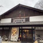 【長野】鬼無里村(きなさむら)の炉端のおやきで有名な「いろは堂」に行って食べてきました!