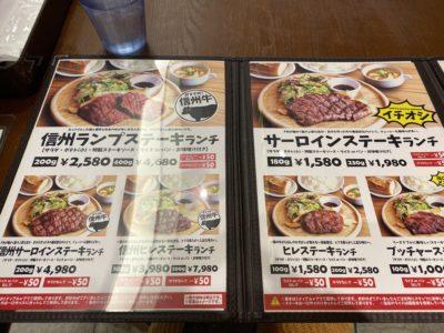 【長野駅から徒歩1分】駅ビル内の「グリル ザ ブッチャー」で「チーズバーガー」をいただきました。