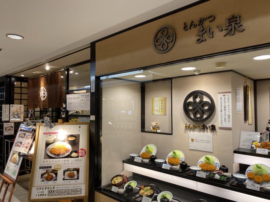 【長野駅から徒歩3分】「まい泉」の長野限定!?「ソースかつ丼」をいただきました!