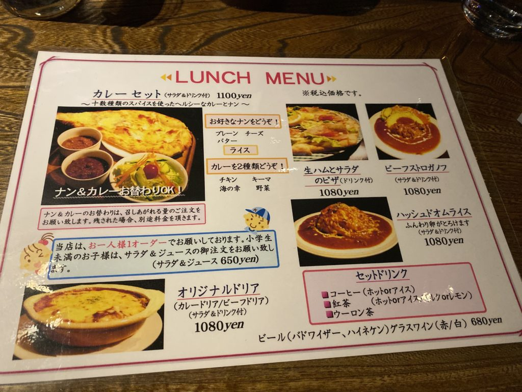 【長野駅から徒歩5分】ナンカレーといえば老舗「カフェ・モンマルトル」!暗がりにネオン揺らめく別世界な二階席でランチしました♪