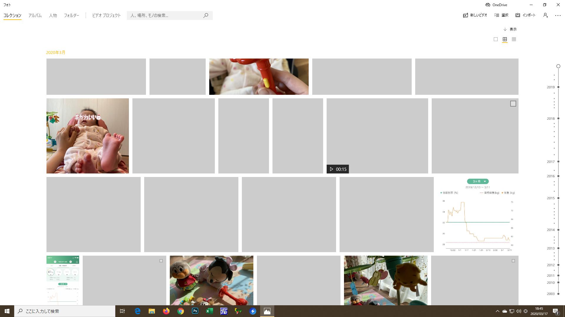 Windows10の「フォト」で表示されない画像や動画があるときの対処方法
